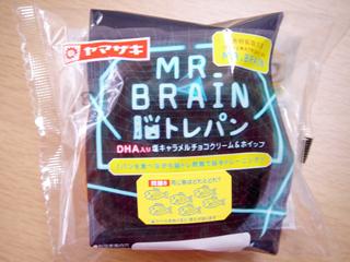 MR.BRAIN脳トレパン