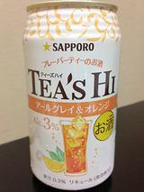 TEA'S HI<アールグレイ&オレンジ>