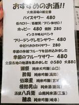 marukatsu40