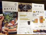 「CRAFT BEER & OUTDOOR garden」