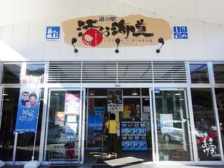 ibusuki9