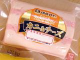 テリーヌ<カニ&チーズ>