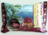 チロル紫芋たると1