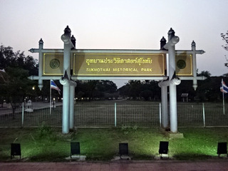 「Sukhothai Historical Park」