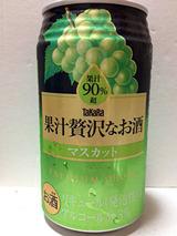 果汁贅沢なお酒<マスカット>