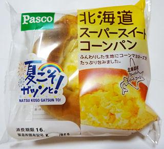 北海道スーパースイートコーンパン