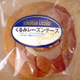くるみレーズンチーズ