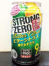 -196℃ストロングゼロ<ビターシトラス柚子&すだち>