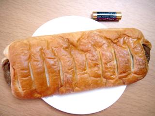 大きな塩キャラメルデニッシュ