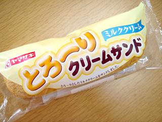 とろ〜りクリームサンド<ミルククリーム>