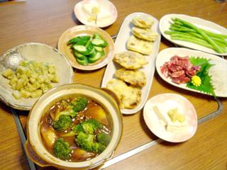 金時豆の天ぷら メニュー