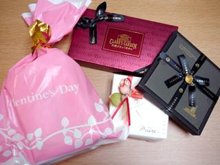 バレンタイン2009
