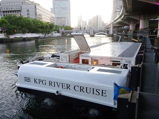KPG RIVER CRUISE