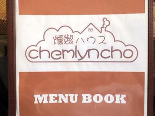 chemlyncho7