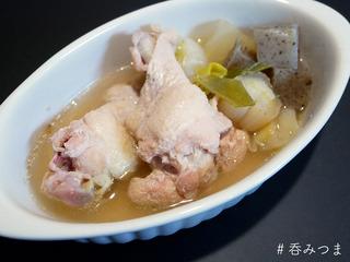 suihan_chicken2