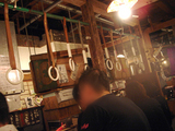 大阪焼トンセンター 店内