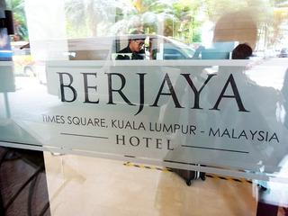 マレーシア旅行ホテル