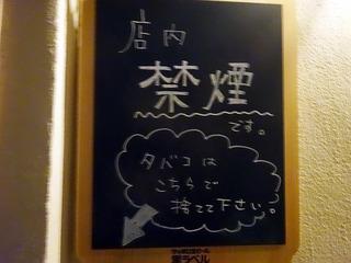 「日本酒と私」