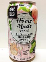 HomeMadeSTYLE<漬け込み桃の白サングリア>