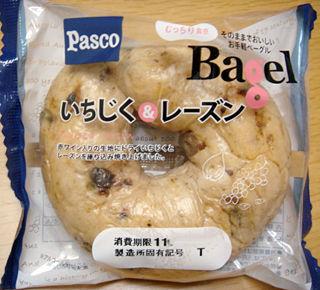 BAGEL<いちじく&レーズン>