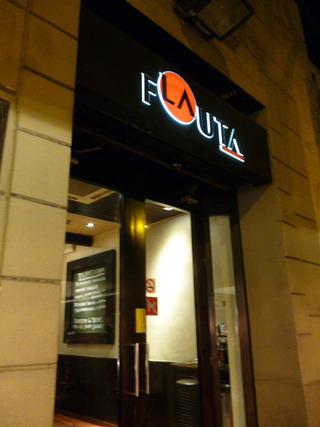 バルセロナ旅行:「La Flauta」