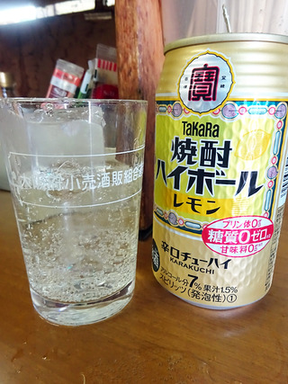 京橋ハシゴ酒