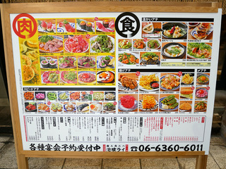 awakurai7-1