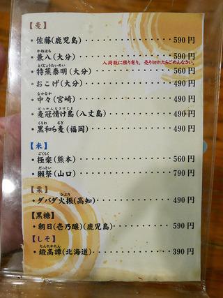 himono25