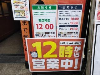 itami3_21