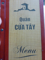 ベトナム屋台「Quan CUA TAY」