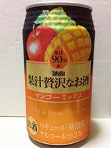 果汁贅沢なお酒<マンゴーミックス>