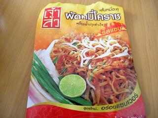 padthai3