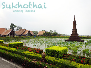 【amazing THAILAND】スコータイ空港