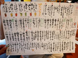 sanroku6