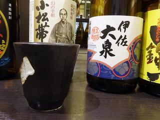 kirishimah47