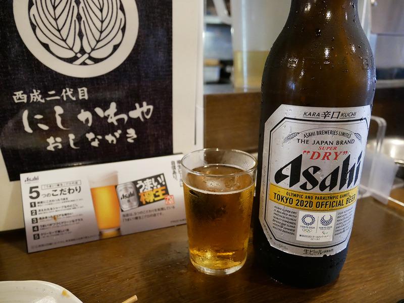 nishikawaya6