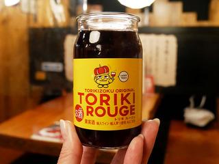 toriki19