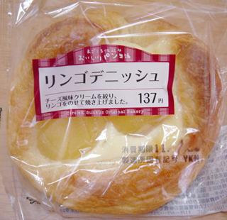 リンゴデニッシュ