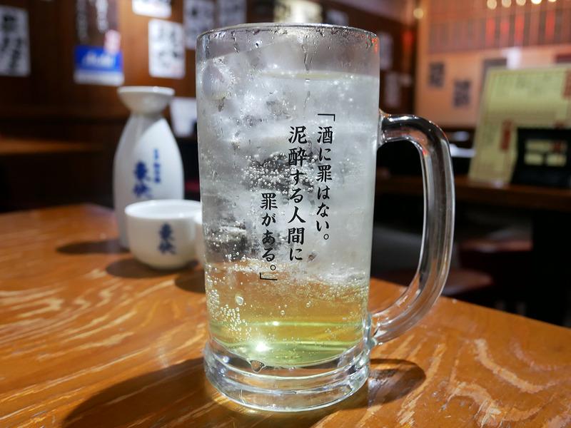 yoiyoi18