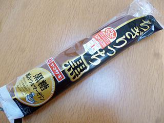 ちぎりっち黒<黒糖黒みつ&マーガリン>