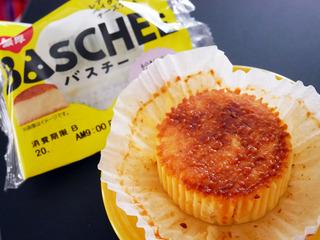 baschee1