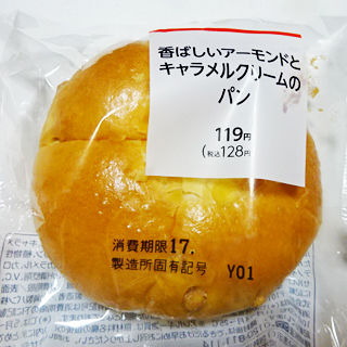 香ばしいアーモンドとキャラメルのクリームパン