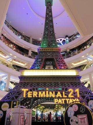 terminal21p3