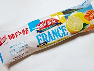 瀬戸内レモン&ハニーフランス