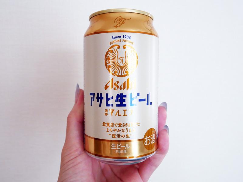 asahimaruefu2