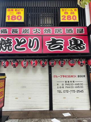 itami_takeout2_2