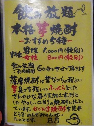 kirishimah30