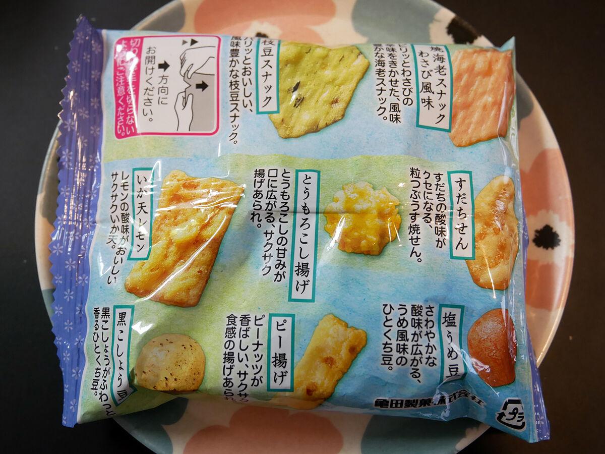 natsumami5