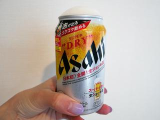 asahinama8