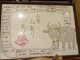 「牛タン極味」